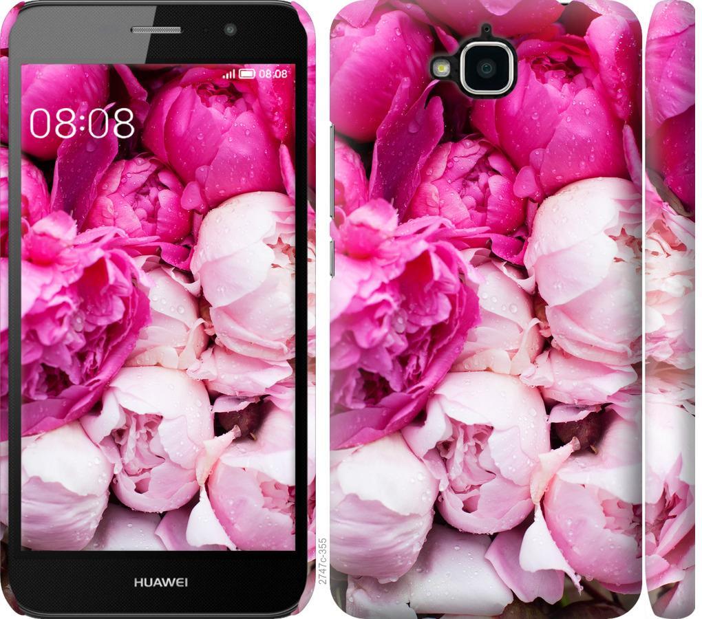 Чохол на Huawei Y6 Pro Рожеві півонії