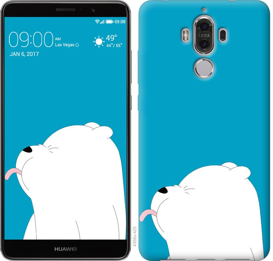 Чохол на Huawei Mate 9 Ведмідь 1
