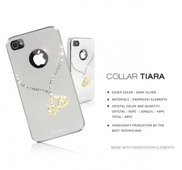 Накладка Dreamplus Eileen Collar Series для Apple iPhone 5 (+ пленка)