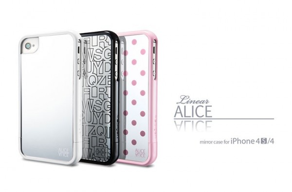 Купить Чехол SGP Linear Mirror Series для iPhone 4/4S за 359 грн