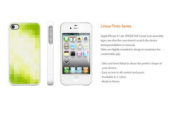 Фото Чехол SGP Linear Tinto Series для iPhone 4/4S Зеленый / Tinto green на itsell.ua