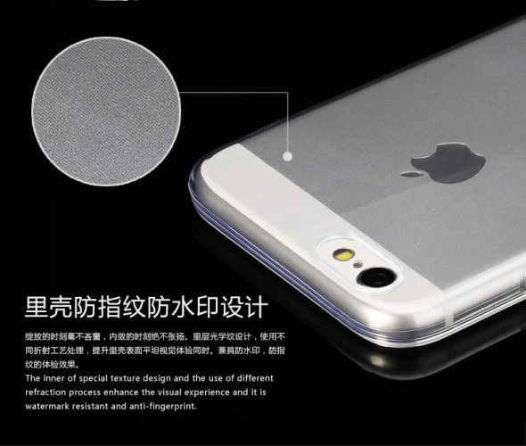 TPU чехол ROCK Slim Jacket для Apple iPhone 6/6s (4.7