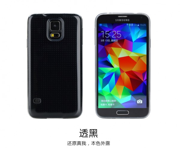 Фото TPU чехол ROCK Ultrathin Slim Jacket для Samsung G900 Galaxy S5 Черный / Transparent black на itsell.ua