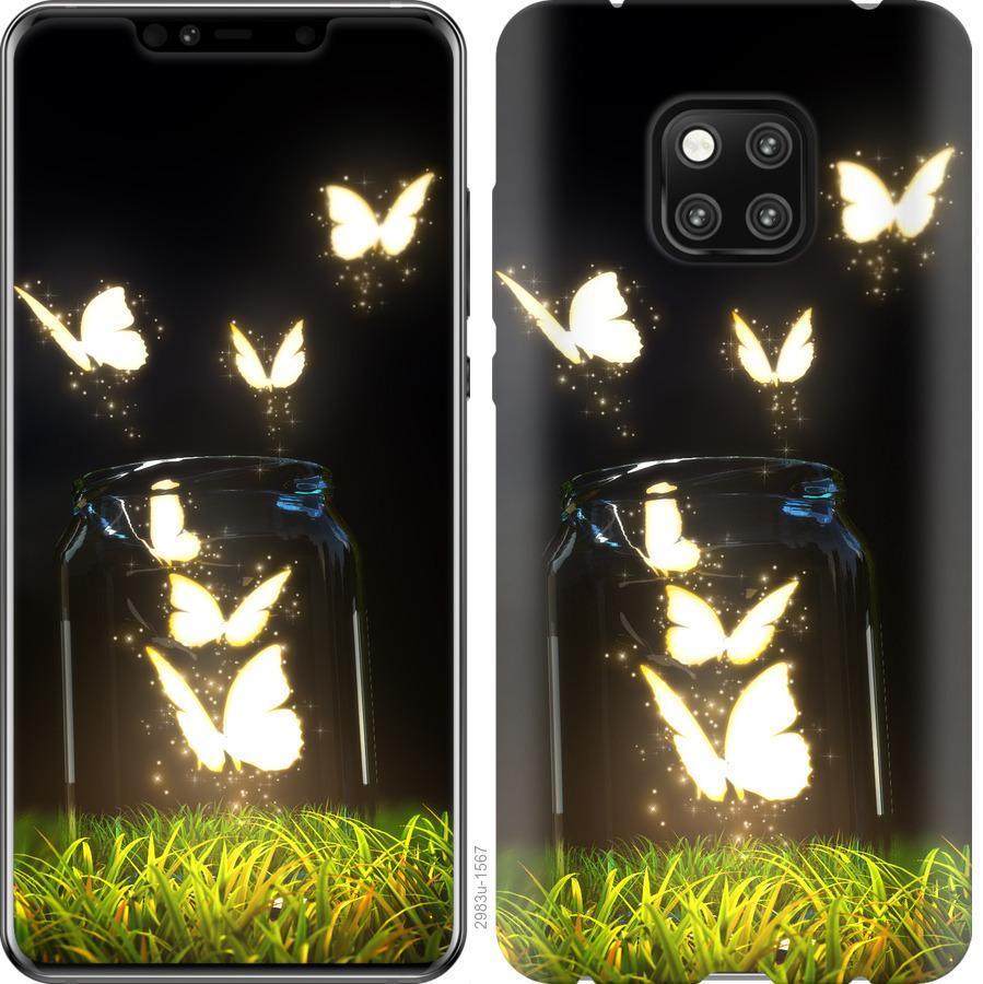 Чехол на Huawei Mate 20 Pro Бабочки