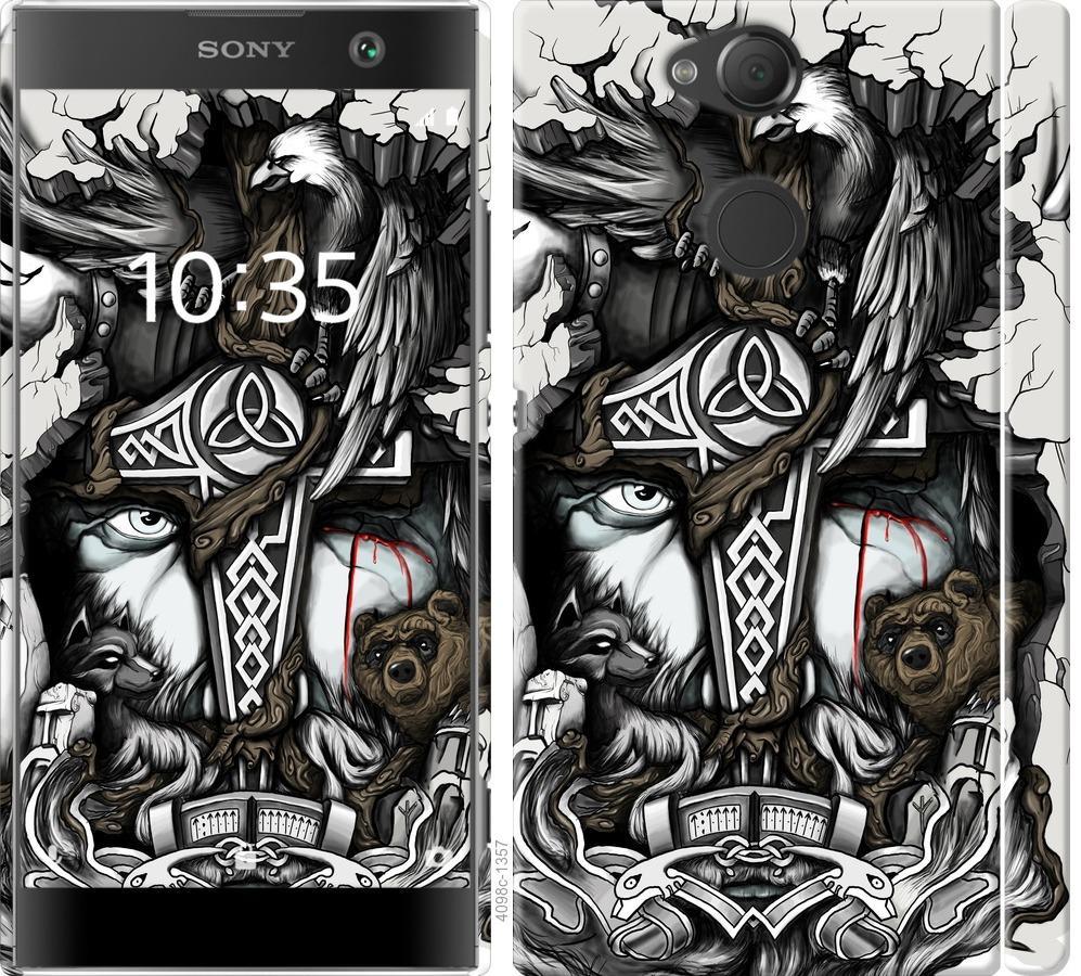 Чехол на Sony Xperia XA2 H4113 Тату Викинг