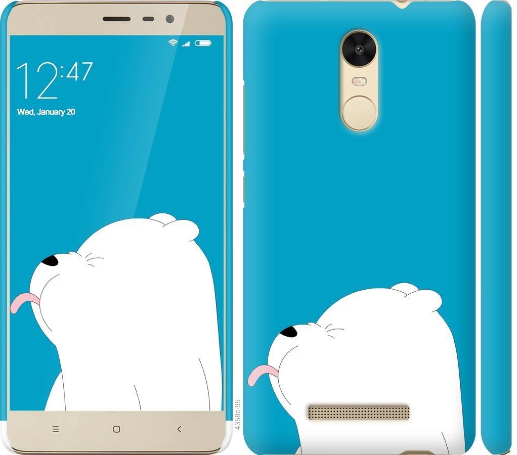 Чохол на Xiaomi Redmi Note 3 Ведмідь 1
