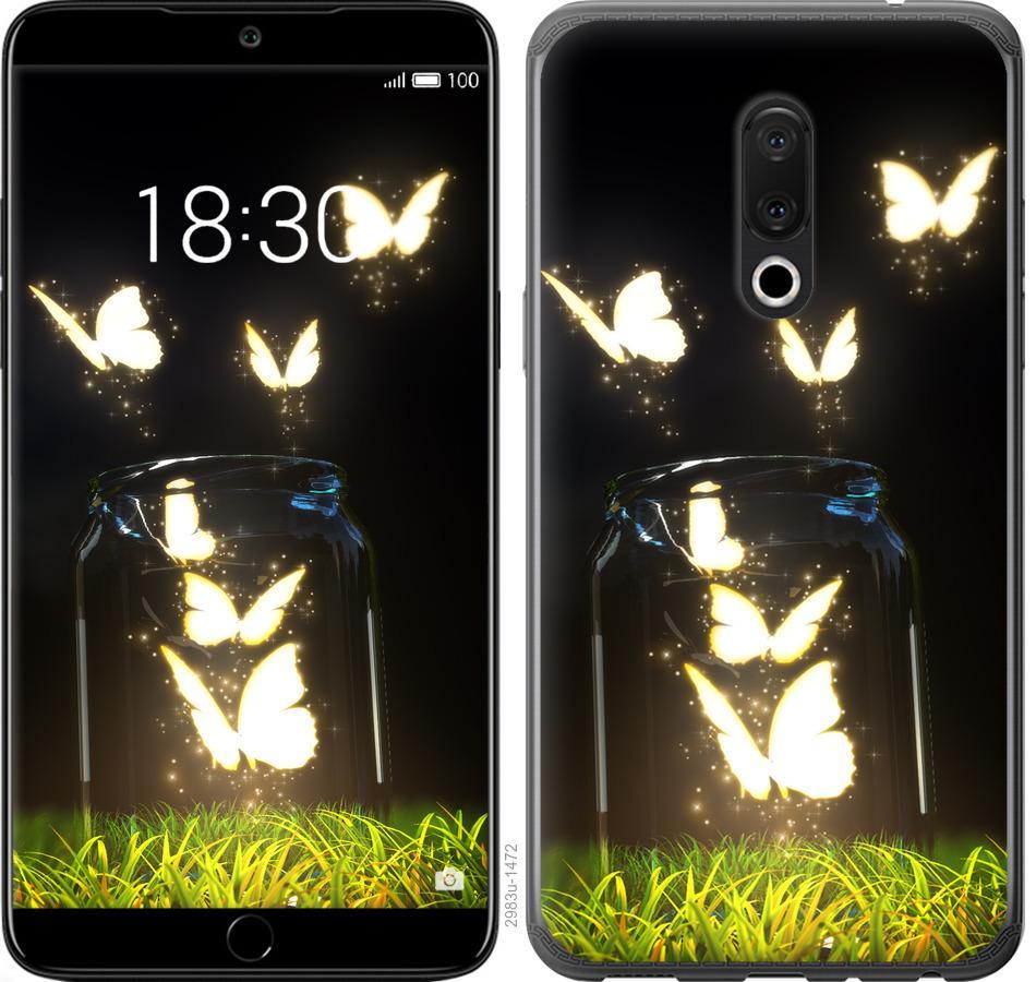 Чехол на Meizu 15 Бабочки