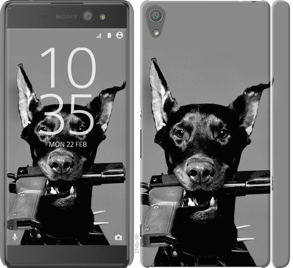 Чехол на Sony Xperia XA Ultra Dual F3212 Доберман