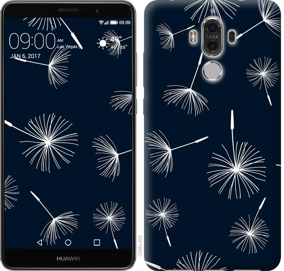 Чохол на Huawei Mate 9 кульбаби
