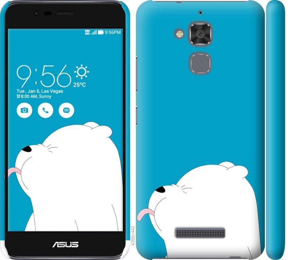 Чохол на Asus Zenfone 3 Max ZC520TL Ведмідь 1