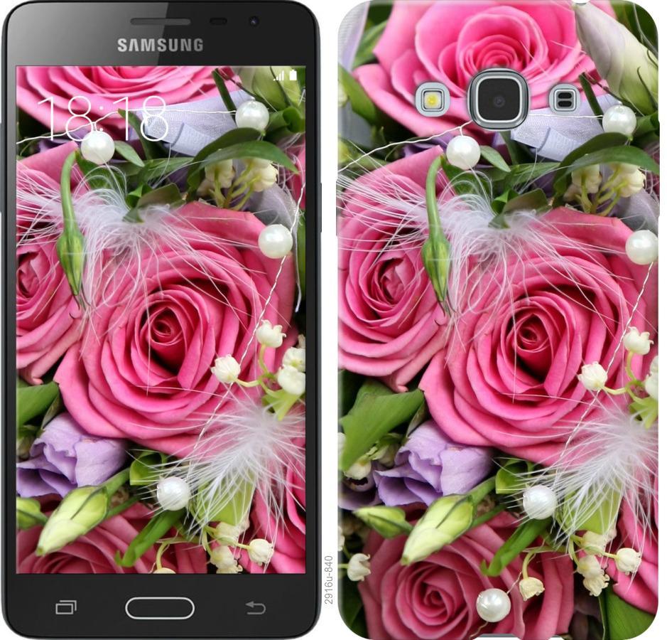 Чехол на Samsung Galaxy J3 Pro Нежность