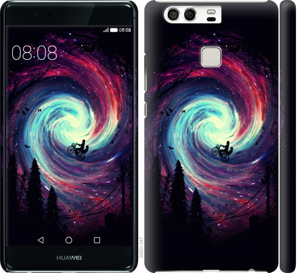 Чехол на Huawei P9 Навстречу приключениям