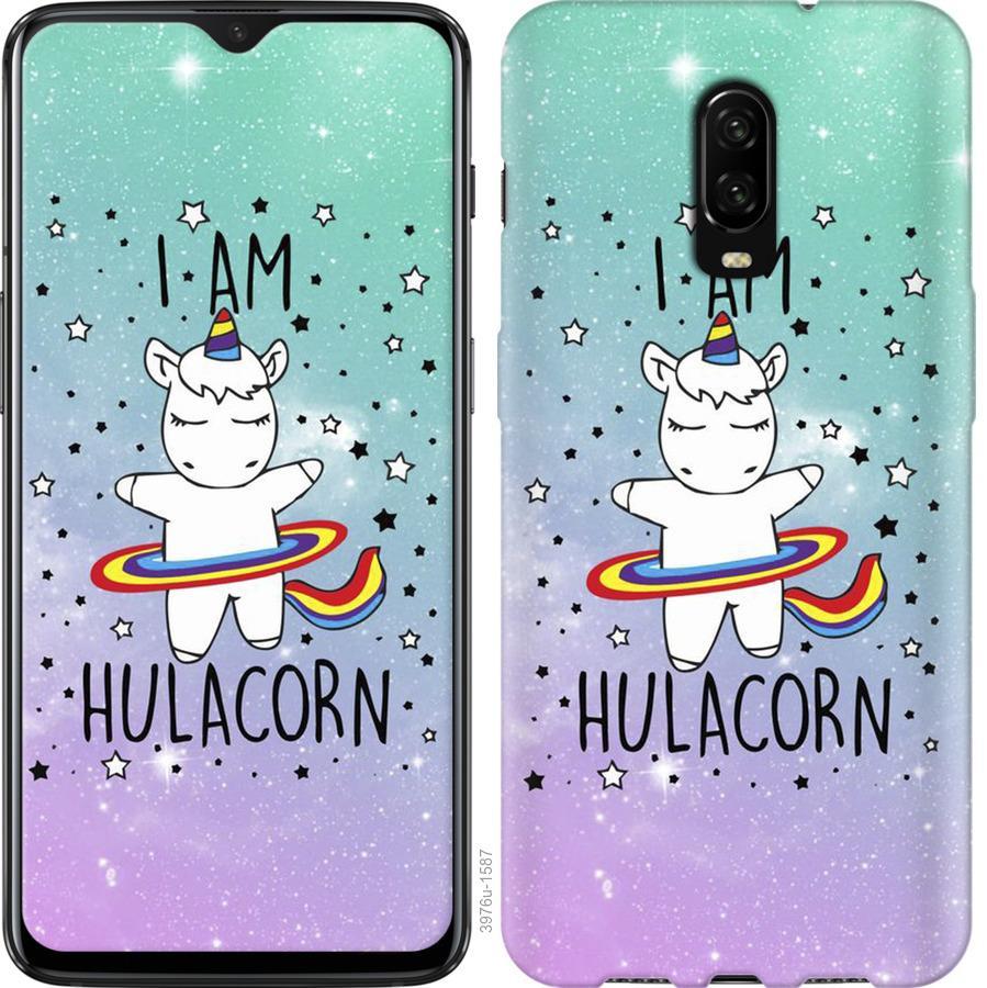 Чехол на OnePlus 6T Im hulacorn