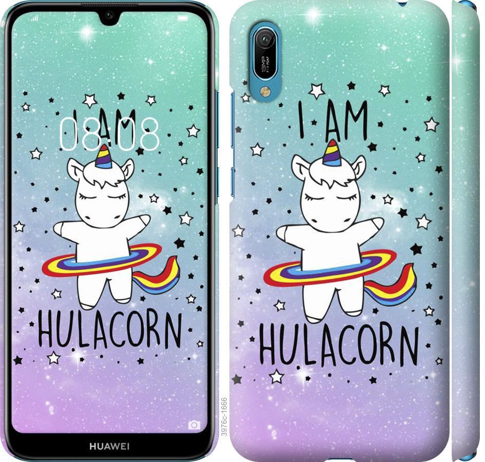 Чехол на Huawei Y6 2019 Im hulacorn