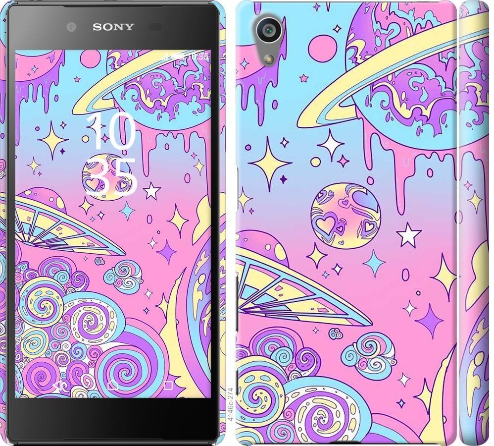Чохол на Sony Xperia Z5 E6633 Рожева галактика