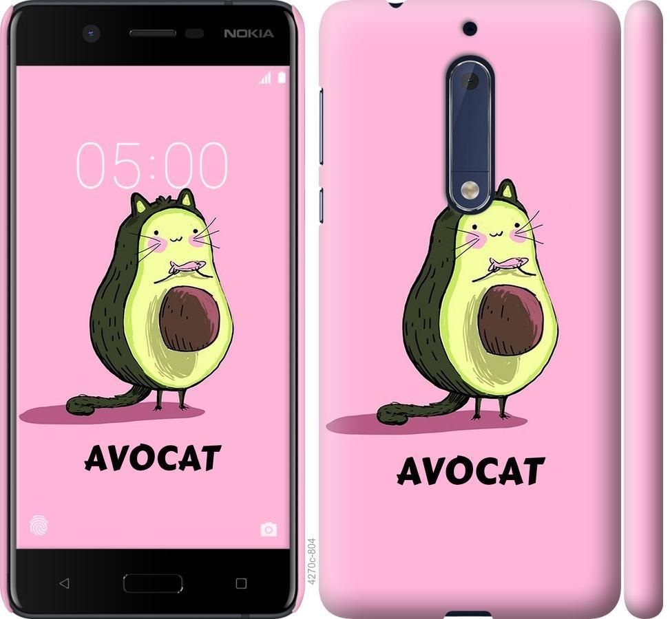 Чехол на Nokia 5 Avocat
