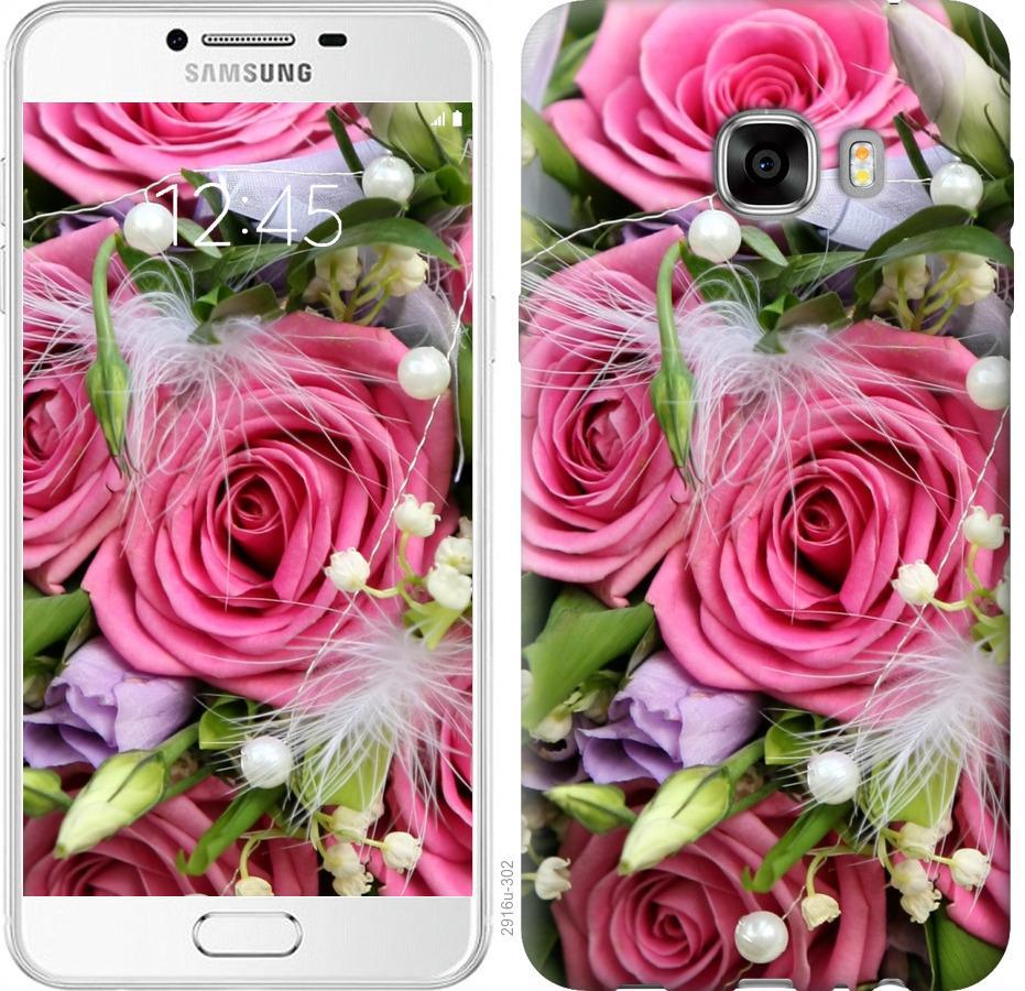 Чехол на Samsung Galaxy C7 C7000 Нежность