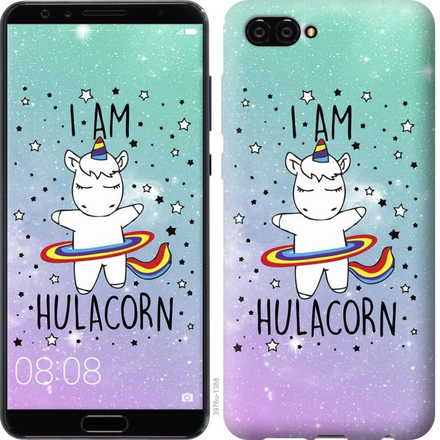 Чехол на Huawei Nova 2S Im hulacorn
