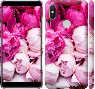 Чехол на Xiaomi Redmi S2 Розовые пионы