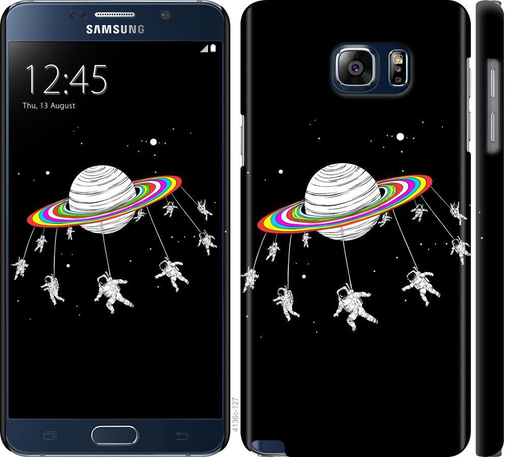 Чехол на Samsung Galaxy Note 5 N920C Лунная карусель
