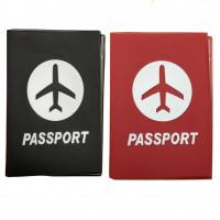 Обложка для паспорта Air Traveling