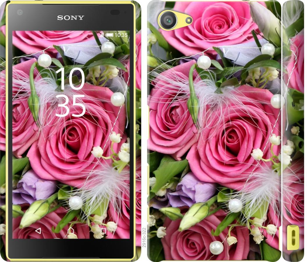 Чехол на Sony Xperia Z5 Compact E5823 Нежность