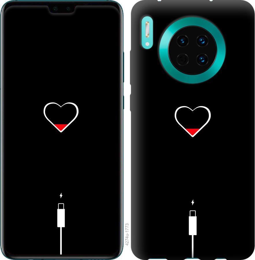 Чехол на Huawei Mate 30 Подзарядка сердца