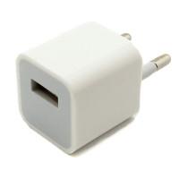 Оригинальное СЗУ (5w) для Apple iPhone X A36 (MD814CH/A) (box)