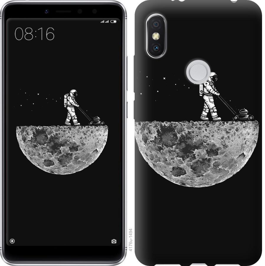 Чехол на Xiaomi Mi Mix 2s Moon in dark