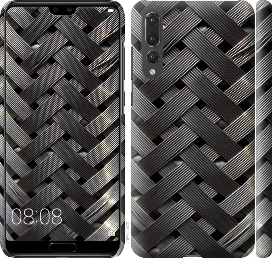Чехол на Huawei P20 Pro Металлические фоны