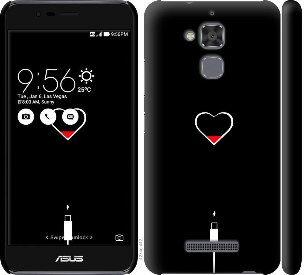 Чохол на Asus Zenfone 3 Max ZC520TL  Підзарядка