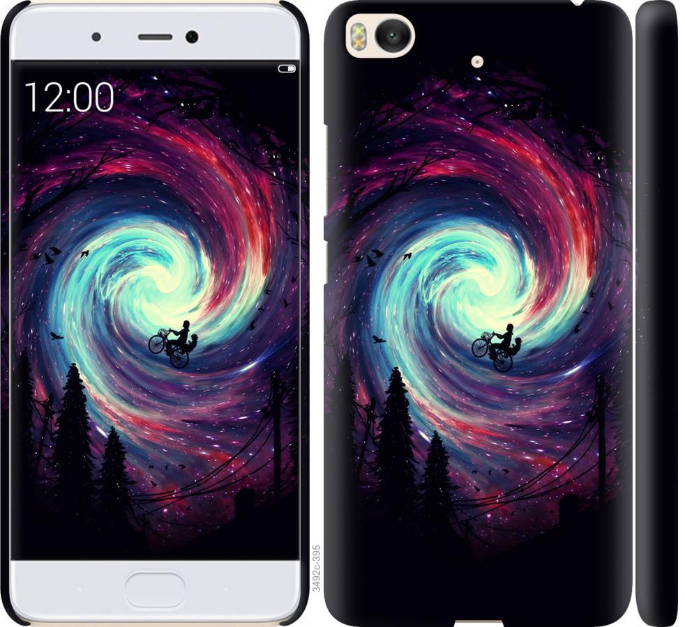 Чехол на Xiaomi Mi 5s Навстречу приключениям