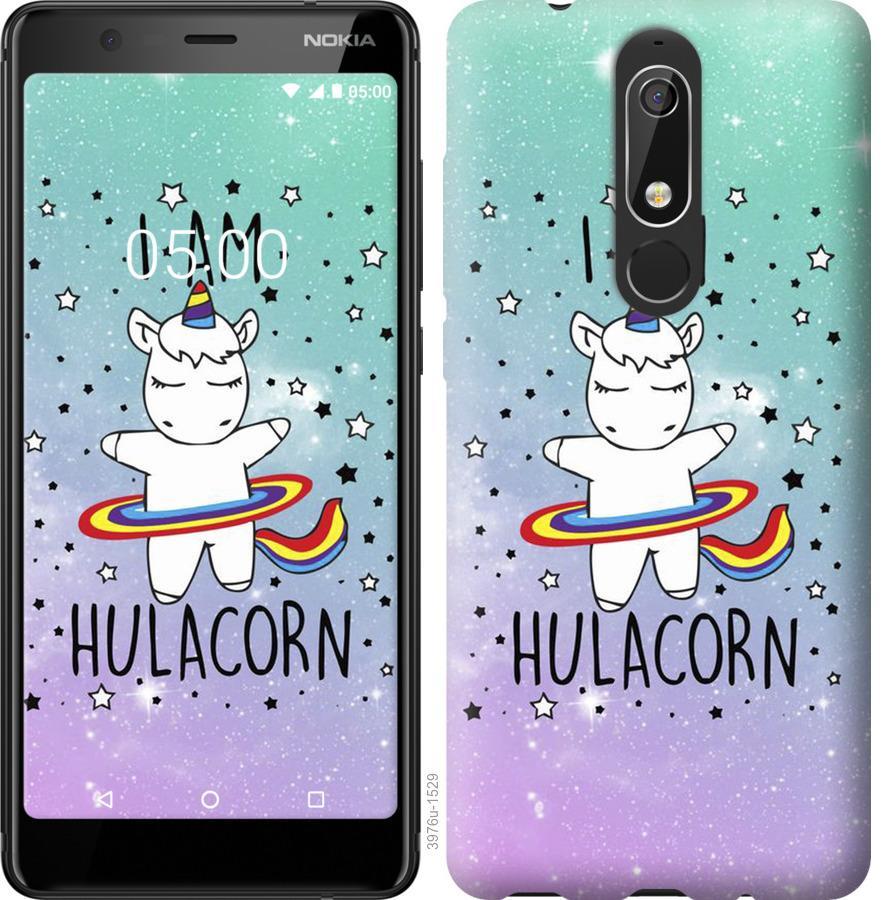Чехол на Nokia 5.1 Im hulacorn