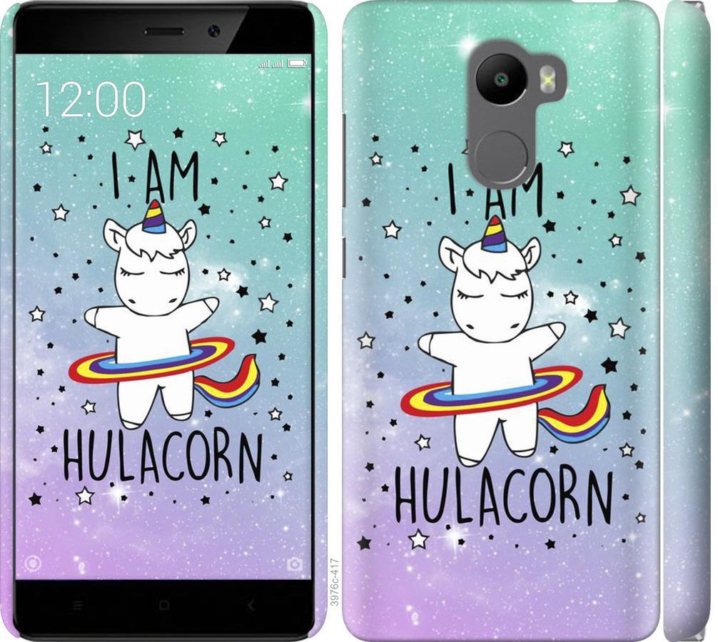 Чохол на Xiaomi Redmi 4 Im hulacorn