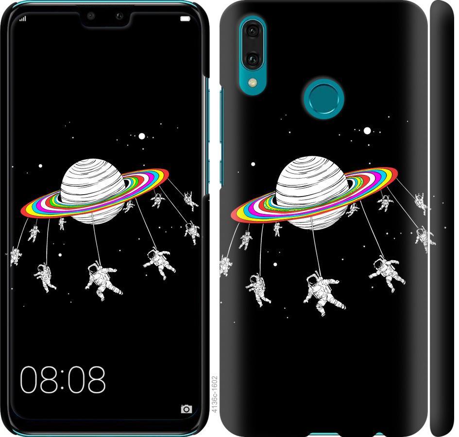 Чехол на Huawei Y9 2019 Лунная карусель