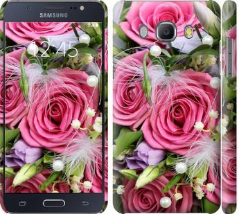 Чехол на Samsung Galaxy J5 (2016) J510H Нежность