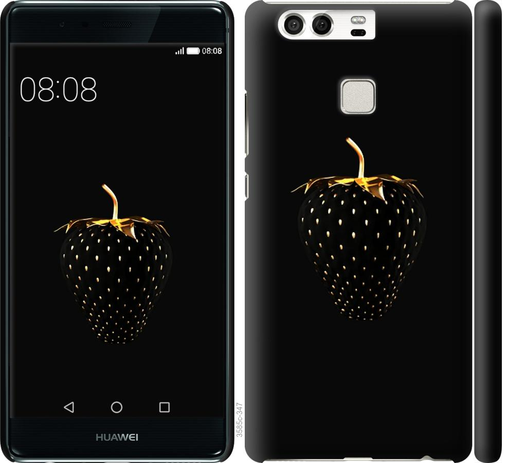 Чехол на Huawei P9 Черная клубника