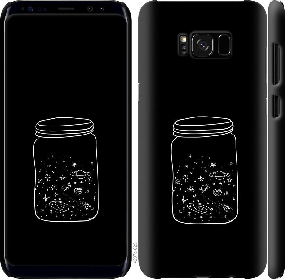 Чехол на Samsung Galaxy S8 Космос в банке