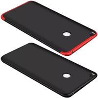 Пластиковая накладка GKK LikGus 360 градусов (opp) для Xiaomi Mi Max 2
