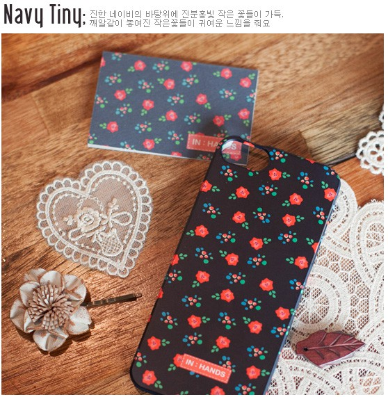 Пластиковая накладка Happymori Flower Cluster Series для Apple iPhone 5/5S
