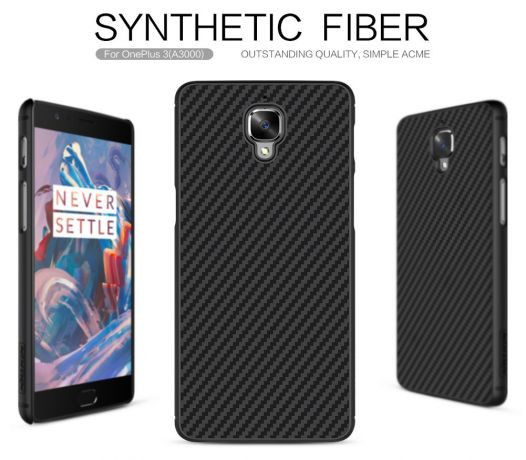 Карбоновая накладка Nillkin Synthetic Fiber series для OnePlus 3 / OnePlus 3T