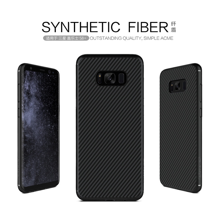 Пластиковая накладка Nillkin Synthetic Fiber series для Samsung Galaxy S8 Plus (G955)