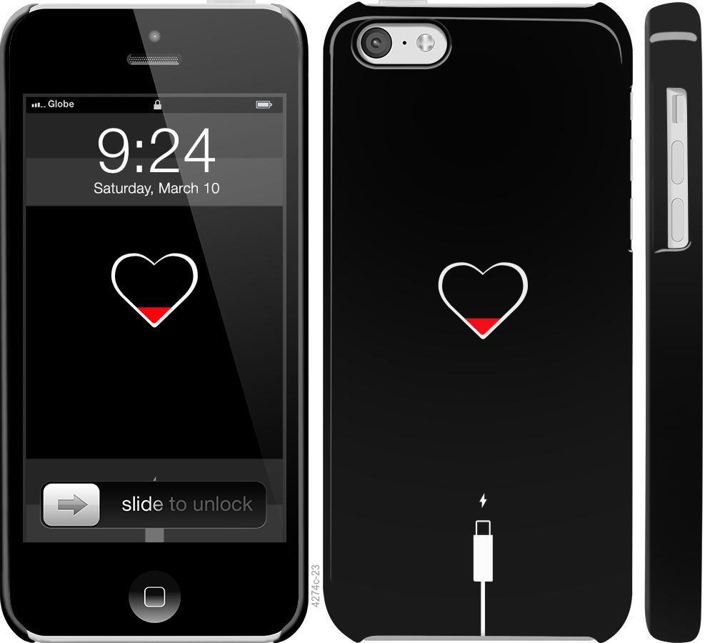 Чехол на iPhone 5c Подзарядка сердца