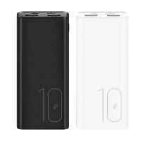 Портативний зарядний пристрій Usams US-CD93 Dual USB Mini (10000mAh)