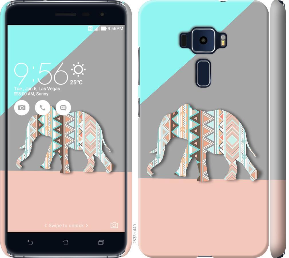 Чехол на Asus Zenfone 3 ZE520KL Узорчатый слон