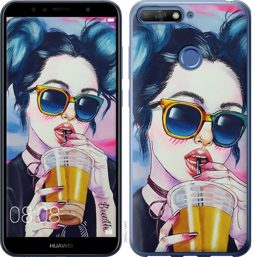 Чехол на Huawei Honor 7A Pro Арт-девушка в очках
