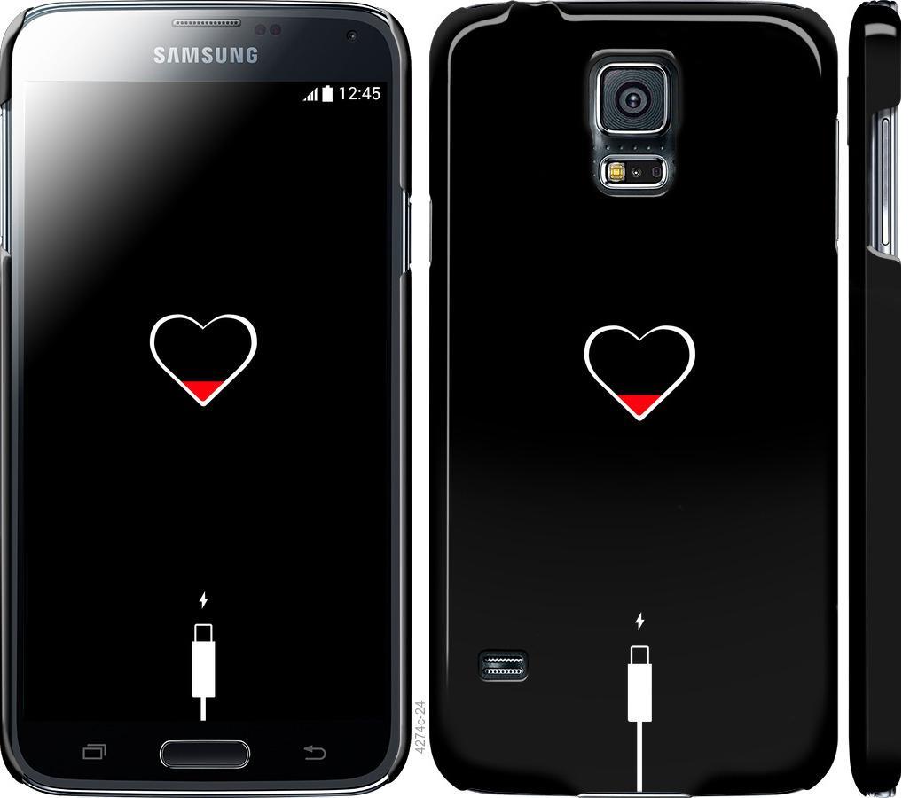 Чехол на Samsung Galaxy S5 g900h Подзарядка сердца