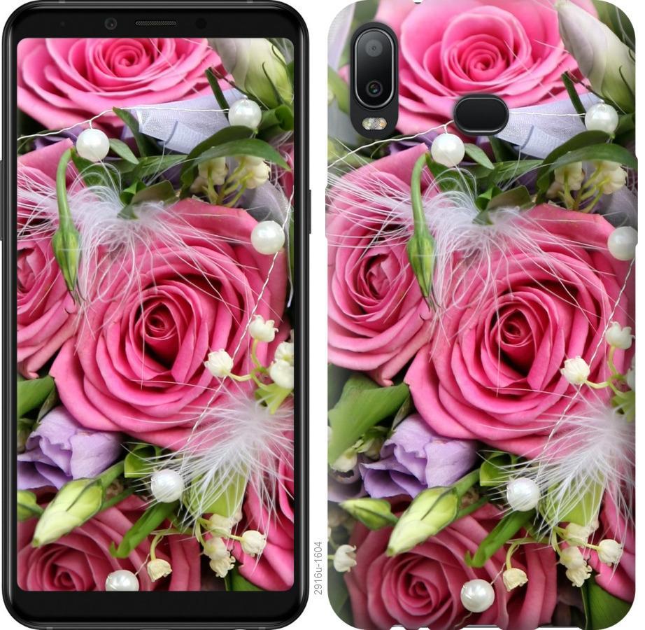 Чехол на Samsung Galaxy A6s Нежность