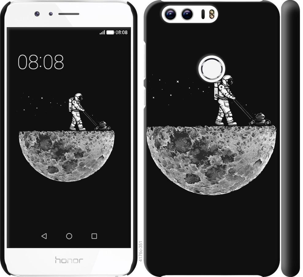 Чехол на Huawei Honor 8 Moon in dark