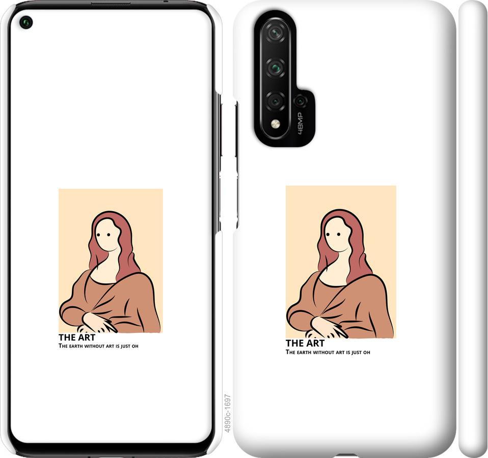 Чехол на Huawei Nova 5T The art